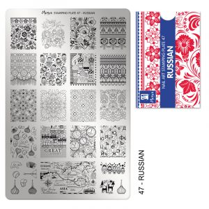 Moyra Stamping Plate Russian
